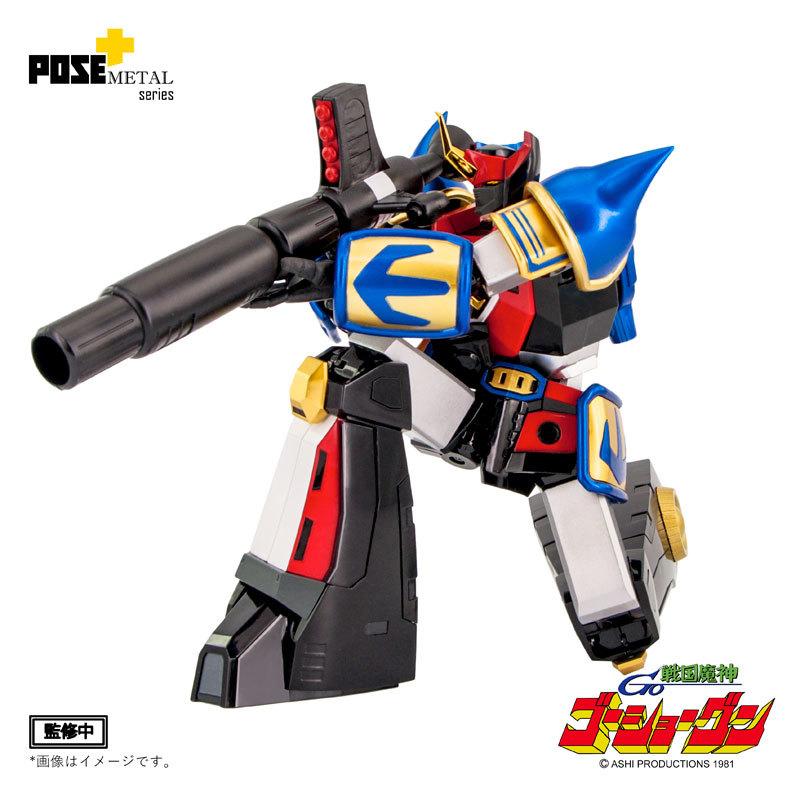 POSE_メタルシリーズ 戦国魔神ゴーショーグンFIGURE-050575_03