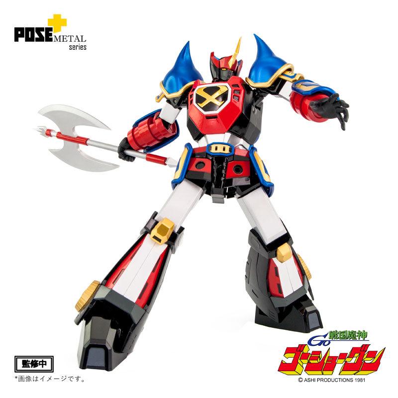 POSE_メタルシリーズ 戦国魔神ゴーショーグンFIGURE-050575_05