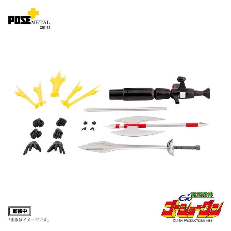 POSE_メタルシリーズ 戦国魔神ゴーショーグンFIGURE-050575_07