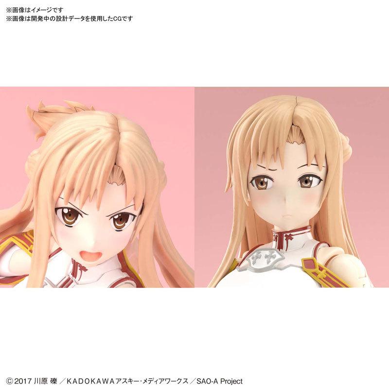 Figure-rise Standard アスナ プラモデルFIGURE-052356_03