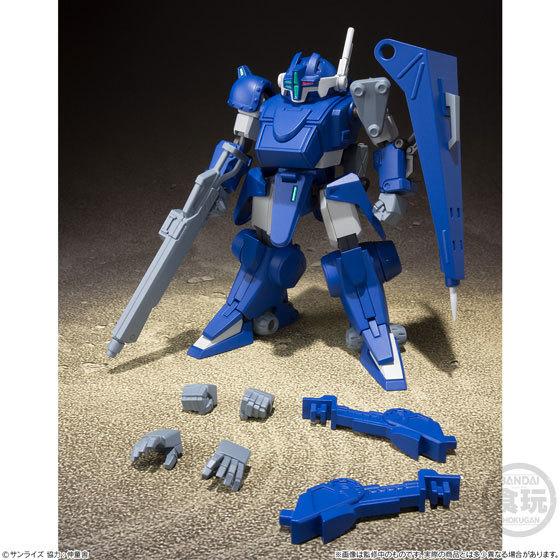スーパーミニプラ 青の騎士ベルゼルガ物語GOODS-00336690_01