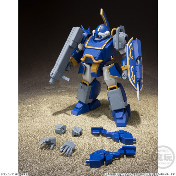 スーパーミニプラ 青の騎士ベルゼルガ物語GOODS-00336690_02