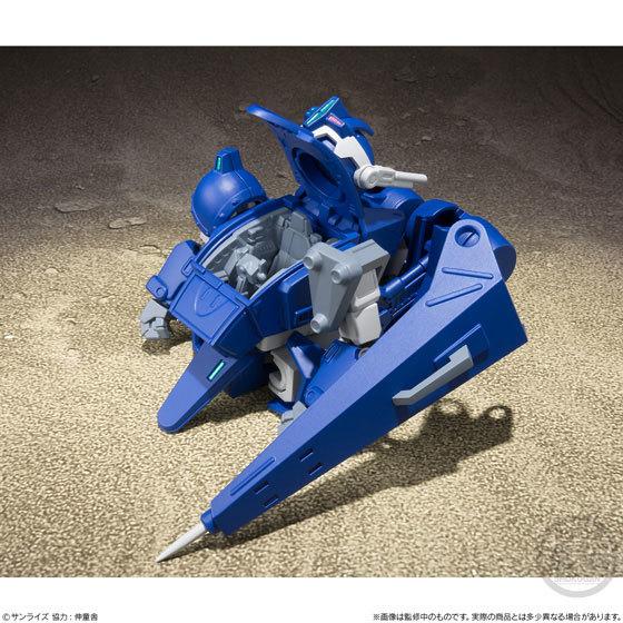 スーパーミニプラ 青の騎士ベルゼルガ物語GOODS-00336690_07