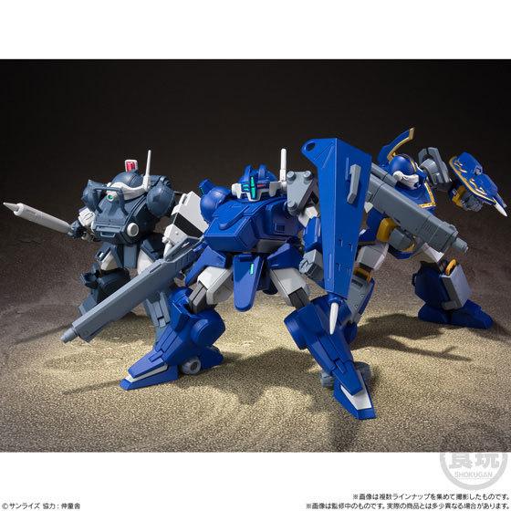スーパーミニプラ 青の騎士ベルゼルガ物語GOODS-00336690_08