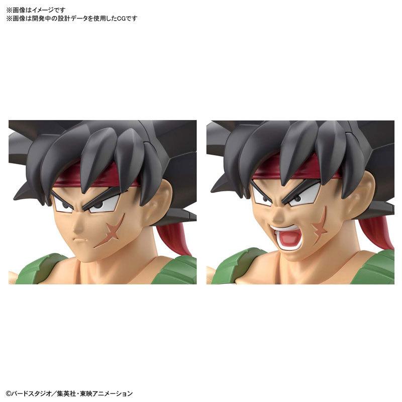 Figure-rise Standard バーダック プラモデルFIGURE-053250_04