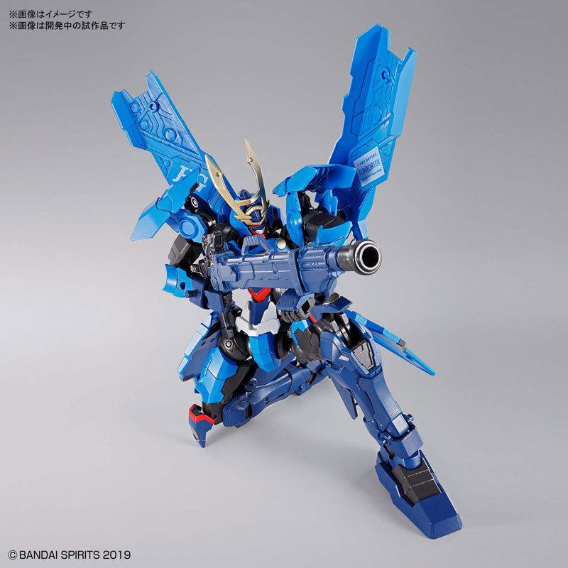HG 蒼流丸 プラモデルTOY-RBT-5131_04