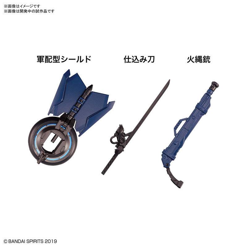 HG 蒼流丸 プラモデルTOY-RBT-5131_05