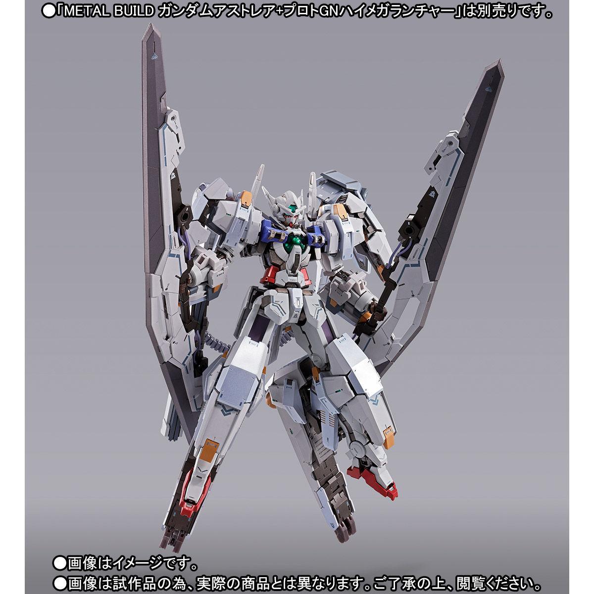 METAL BUILD ガンダムアストレア用高機動試験装備 予約02