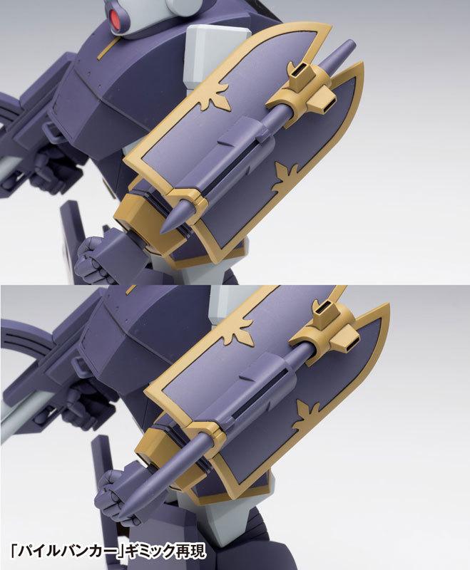 装甲騎兵ボトムズ ベルゼルガWP[ST版] プラモデルTOY-RBT-5155_09