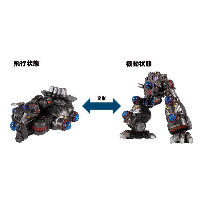 ダイアクロン DA-50 ワルダロス〈ギガンター〉FIGURE-053315_04