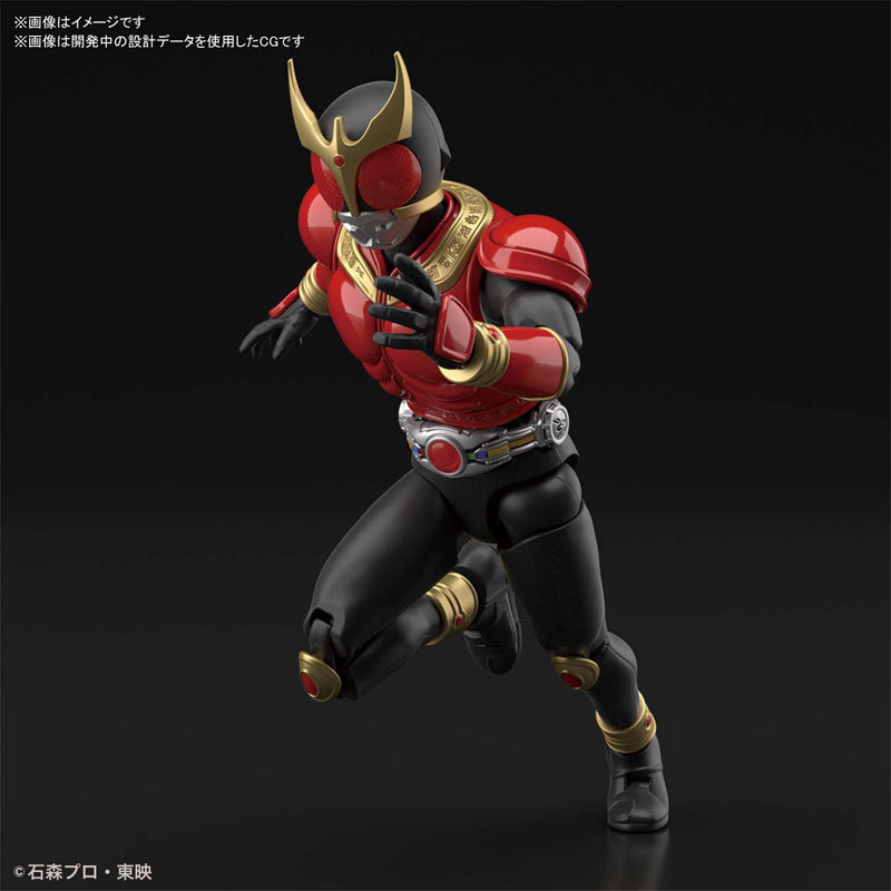 Figure-rise Standard 仮面ライダークウガ マイティフォーム プラモデルFIGURE-054072_03