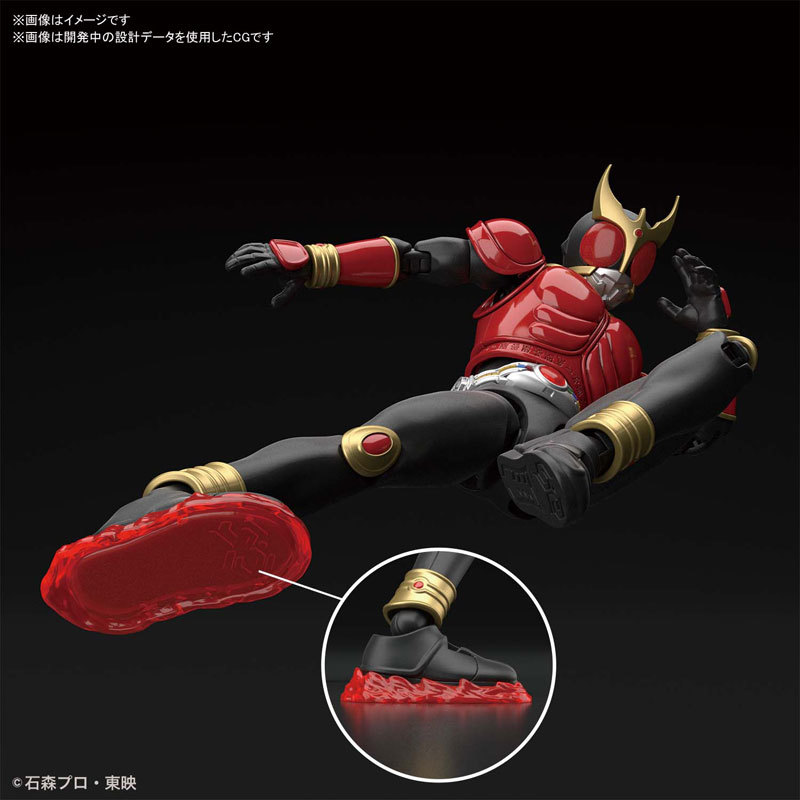 Figure-rise Standard 仮面ライダークウガ マイティフォーム プラモデルFIGURE-054072_05