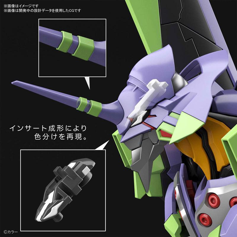 RG 汎用ヒト型決戦兵器 人造人間エヴァンゲリオン初号機 プラモデルTOY-RBT-5178_07