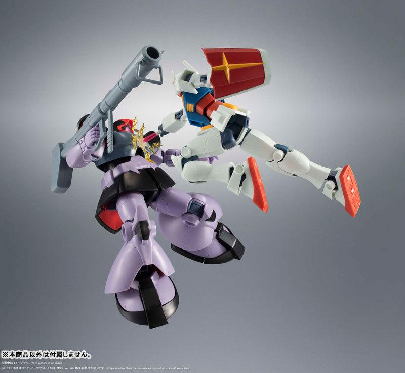 ROBOT魂 〈SIDE MS〉 エフェクトパーツセットFIGURE-053802_12