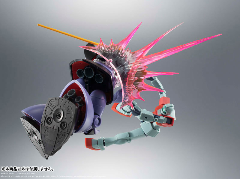 ROBOT魂 〈SIDE MS〉 エフェクトパーツセットFIGURE-053802_14