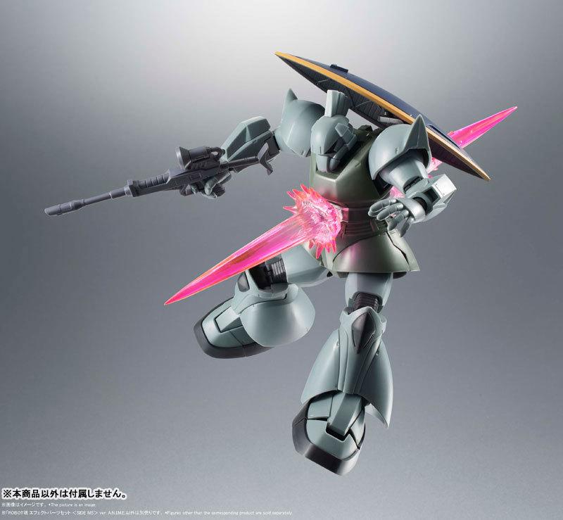 ROBOT魂 〈SIDE MS〉 エフェクトパーツセットFIGURE-053802_16