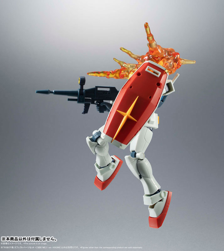 ROBOT魂 〈SIDE MS〉 エフェクトパーツセットFIGURE-053802_05