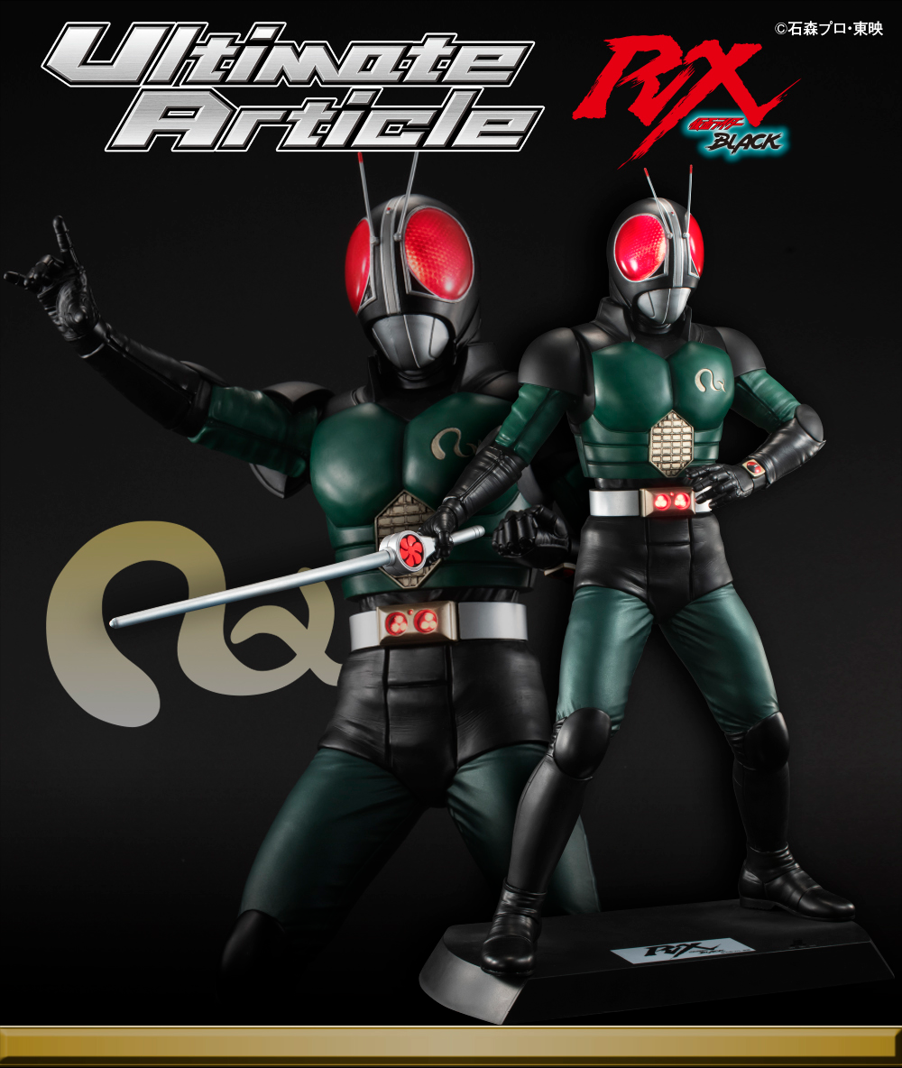 Ultimate Article 仮面ライダーBLACK RX01