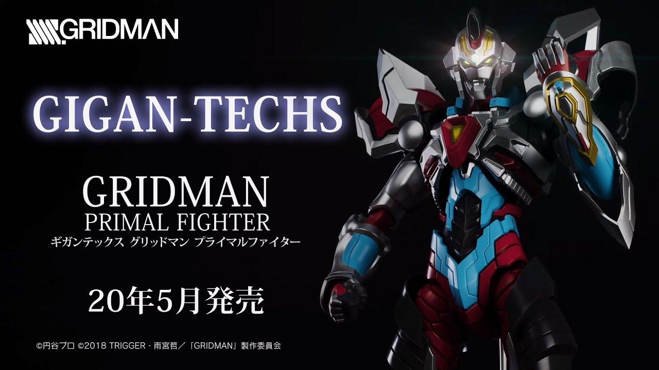 GIGAN-TECHS(ギガンテックス) グリッドマン01