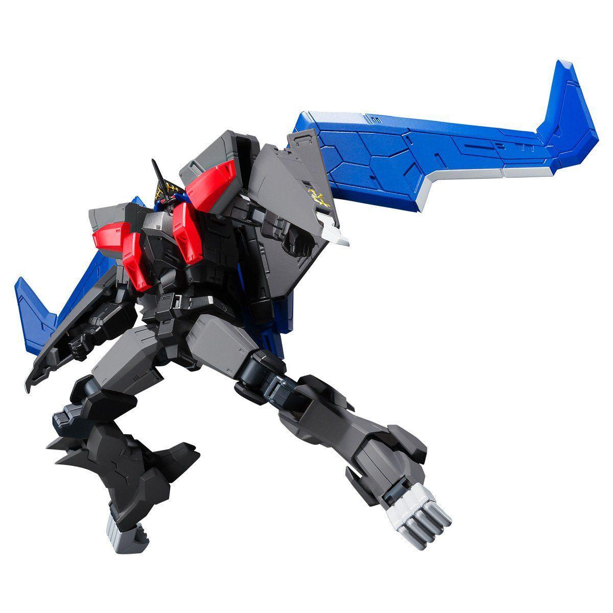 スーパーミニプラ 超獣機神ダンクーガ ブラックウイング01