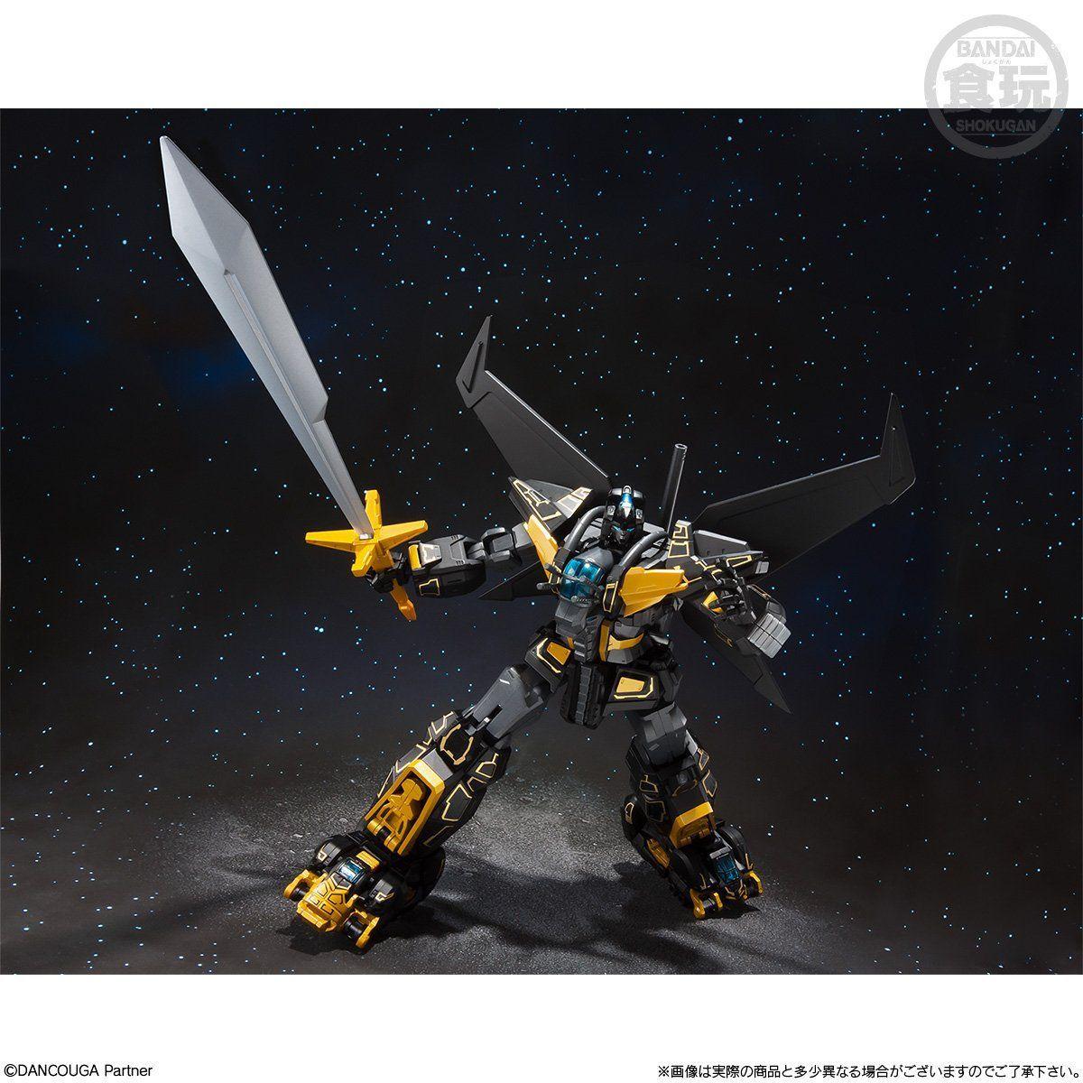 スーパーミニプラ 超獣機神ダンクーガ ブラックカラー09