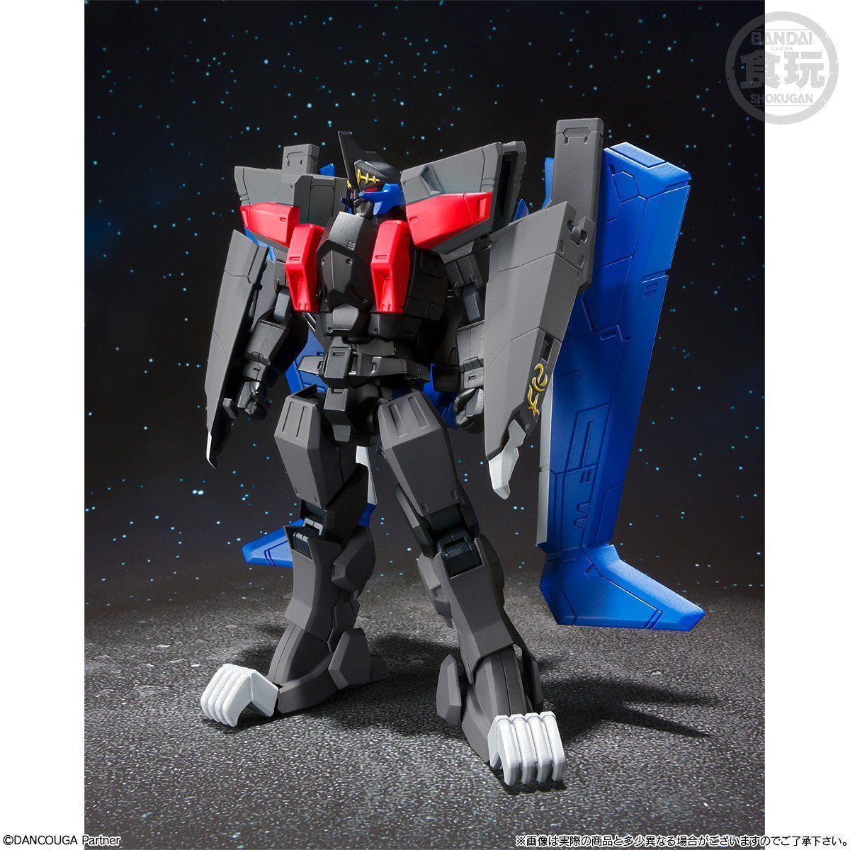 スーパーミニプラ 超獣機神ダンクーガ ブラックウイング04
