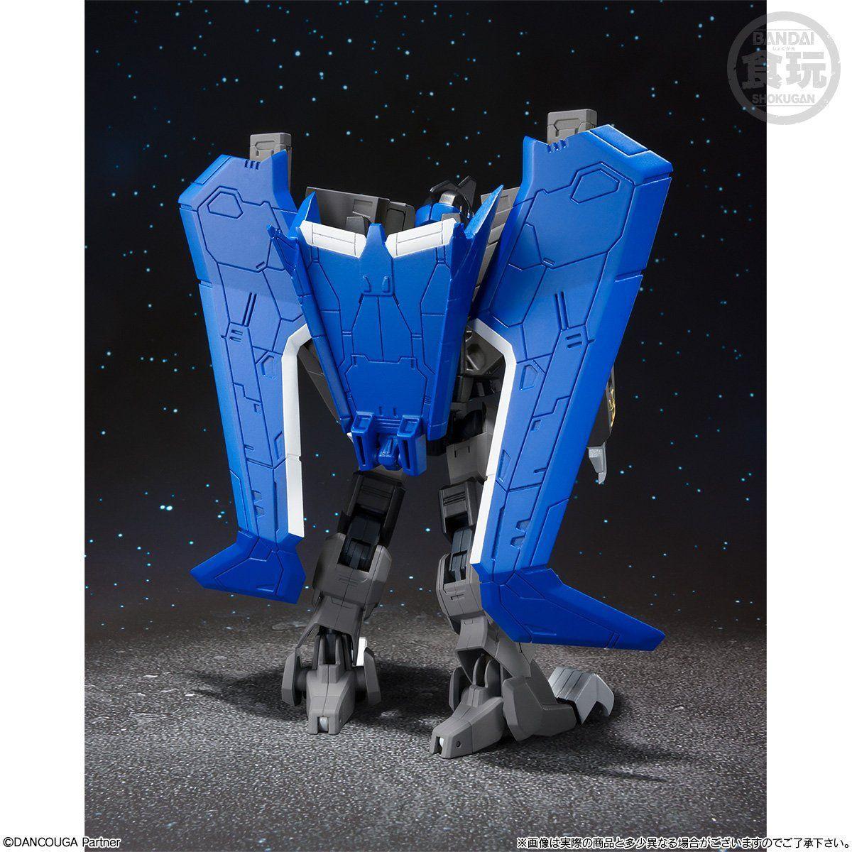 スーパーミニプラ 超獣機神ダンクーガ ブラックウイング05