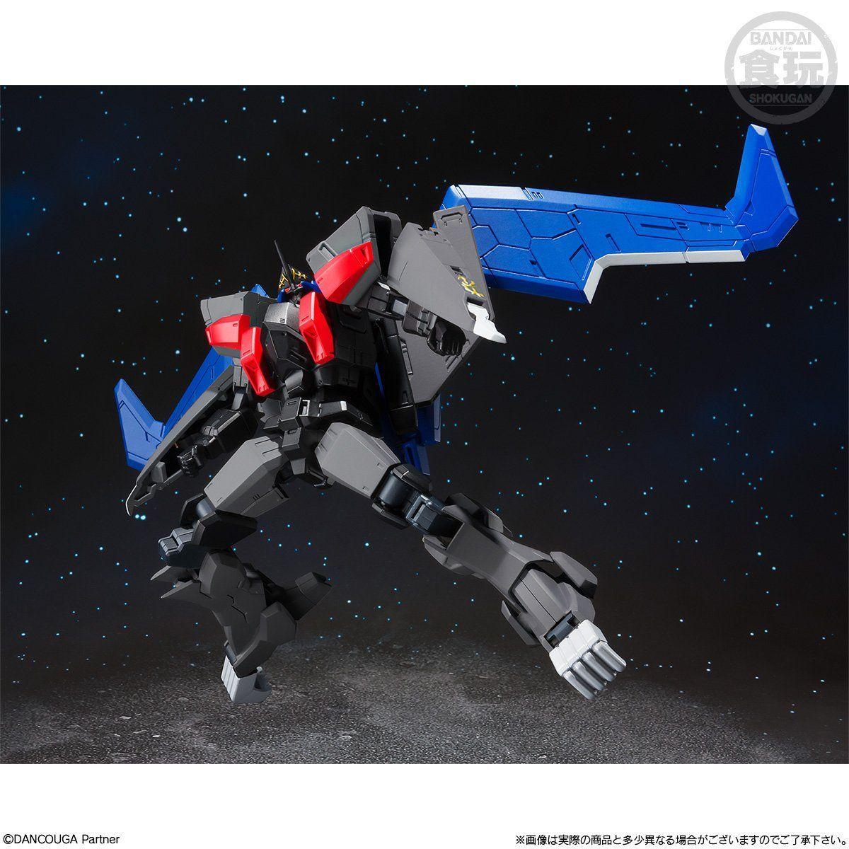 スーパーミニプラ 超獣機神ダンクーガ ブラックウイング06