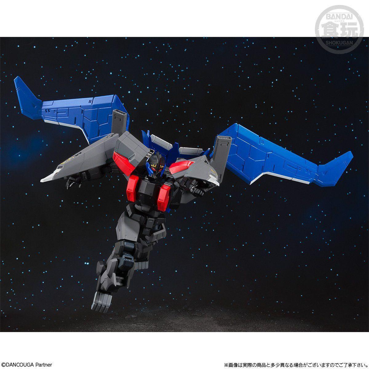 スーパーミニプラ 超獣機神ダンクーガ ブラックウイング07