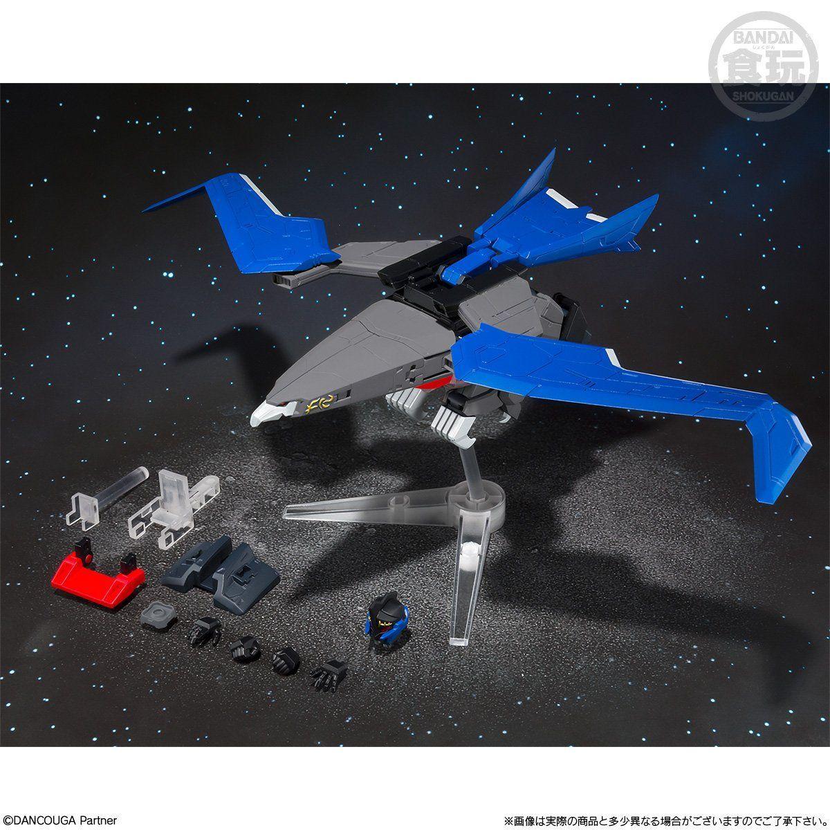 スーパーミニプラ 超獣機神ダンクーガ ブラックウイング08