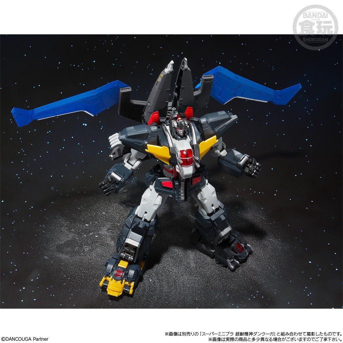スーパーミニプラ 超獣機神ダンクーガ ブラックウイング11