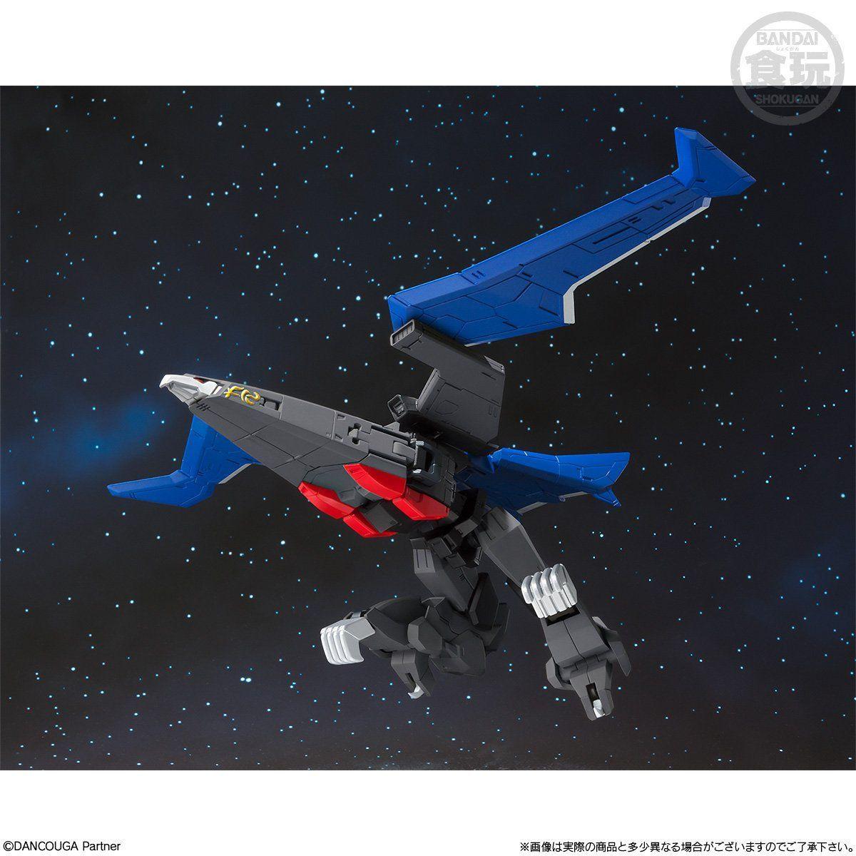 スーパーミニプラ 超獣機神ダンクーガ ブラックウイング09