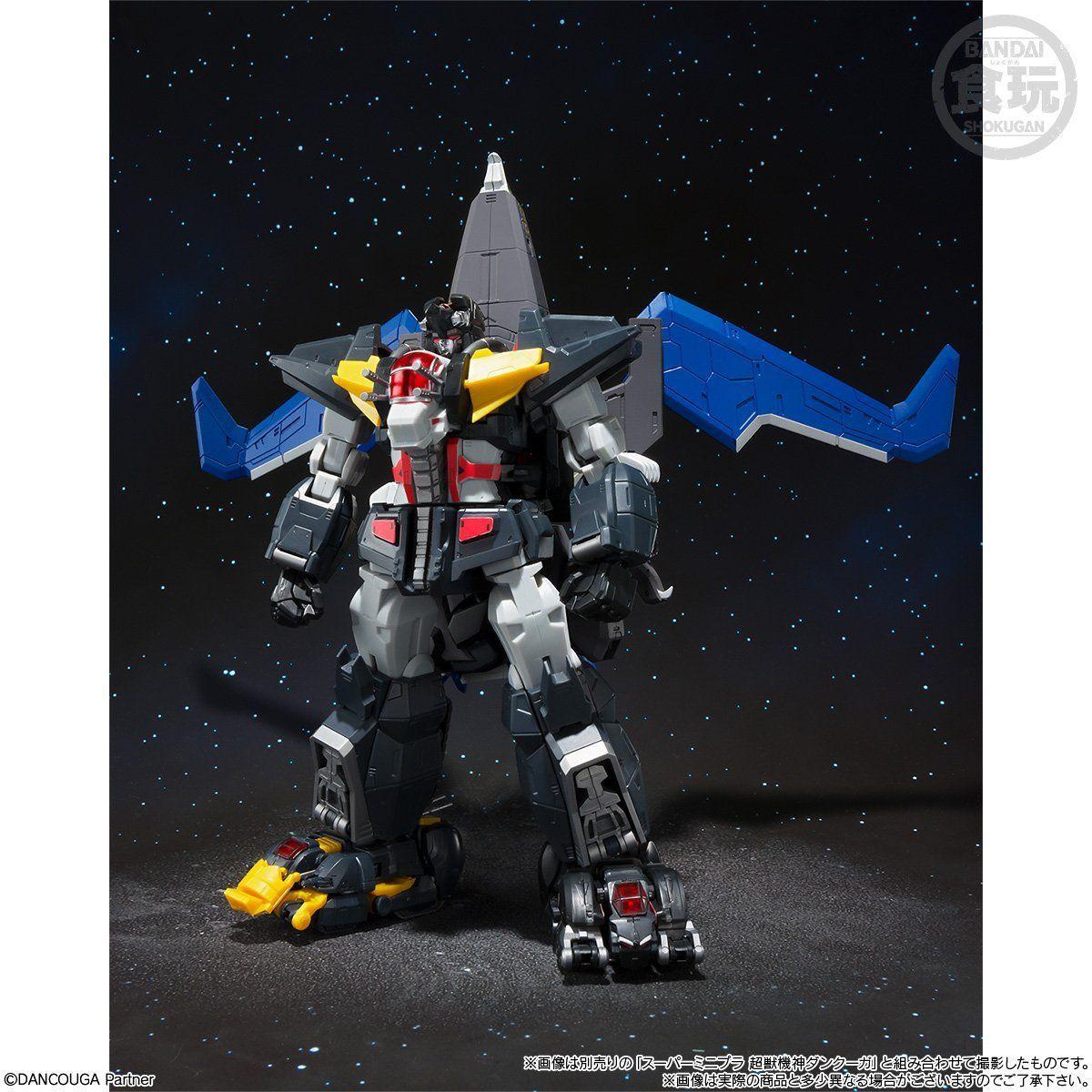 スーパーミニプラ 超獣機神ダンクーガ ブラックウイング10