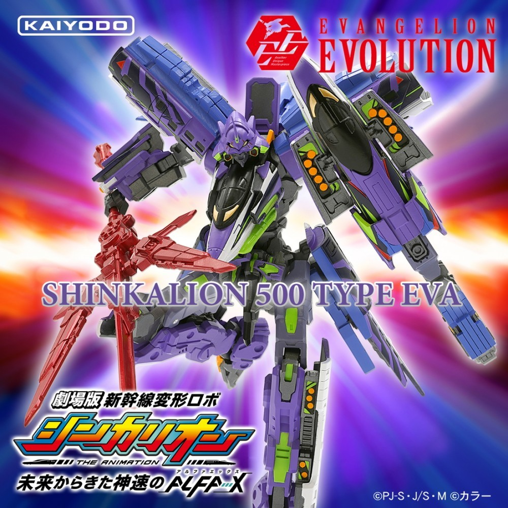 リボルテック EVANGELION EVOLUTION EV-20 シンカリオン 500 TYPE EVAFIGURE-055470_08