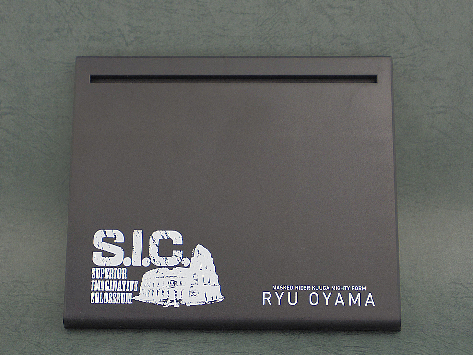 SIC クウガ マイティ3