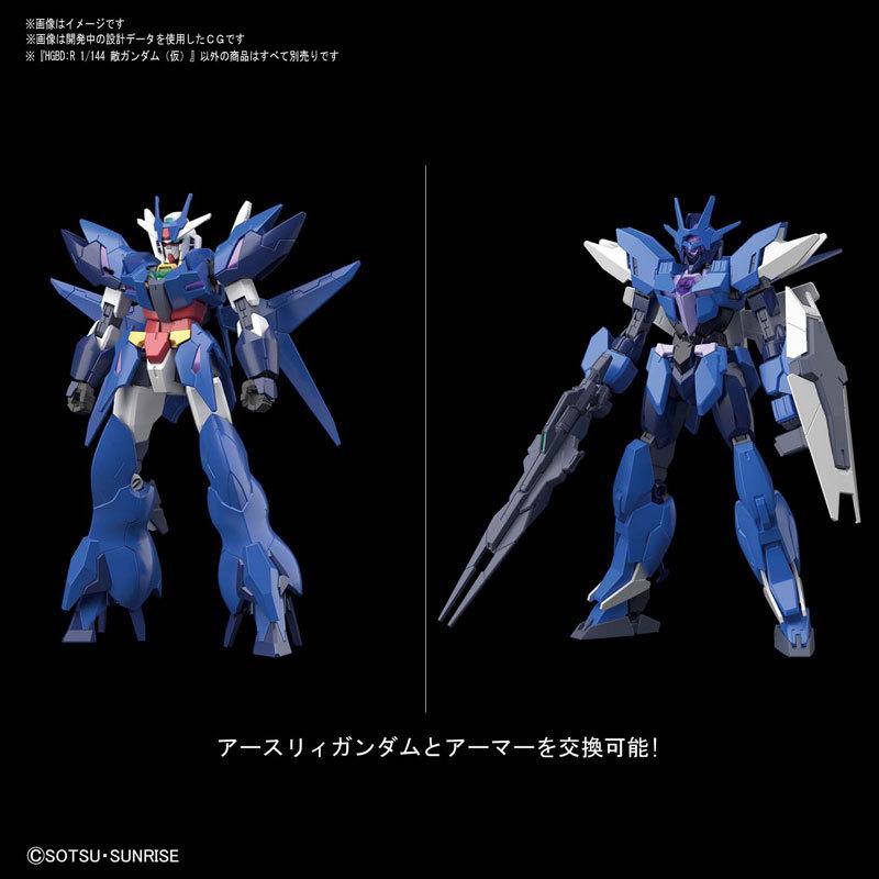 HGBD:R 1144 敵ガンダム プラモデル(仮称)TOY-GDM-4620_05