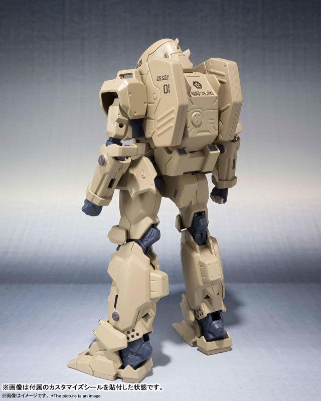 ROBOT魂 〈SIDE TA〉 壱七式戦術甲冑雷電FIGURE-055541_02