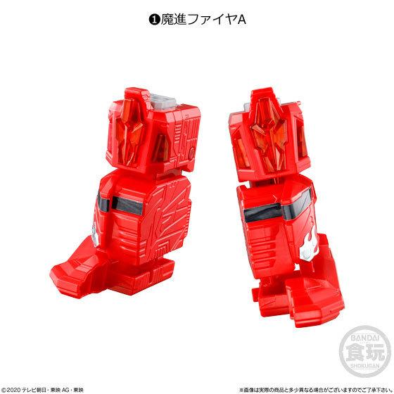 ミニプラ 魔進戦隊キラメイジャー 魔進合体シリーズ01 キラメイジンセットGOODS-00365183_01