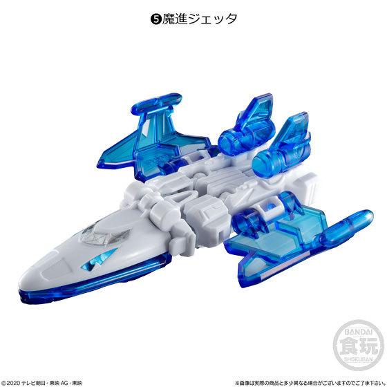 ミニプラ 魔進戦隊キラメイジャー 魔進合体シリーズ01 キラメイジンセットGOODS-00365183_05