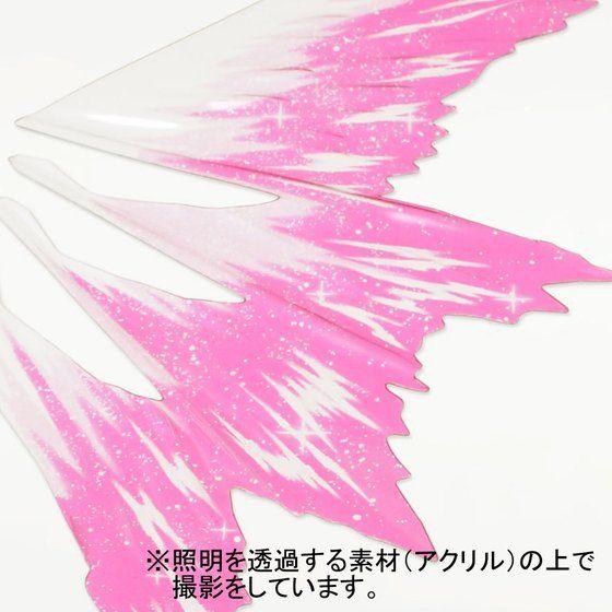 "RG デスティニーガンダム用 拡張エフェクトユニット""光の翼""05"