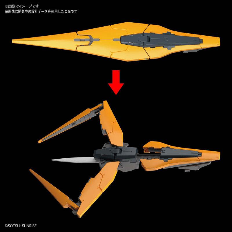 MG 1100 ガンダムキュリオス プラモデルTOY-GDM-4710_08