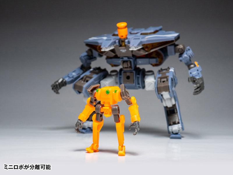 "RB-05 CARBE ""棘蟹"" (ユニバーサルカラーVer) アクションフィギュアFIGURE-056638_04"