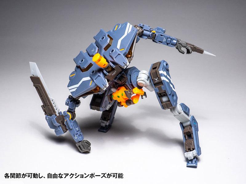 "RB-05 CARBE ""棘蟹"" (ユニバーサルカラーVer) アクションフィギュアFIGURE-056638_05"