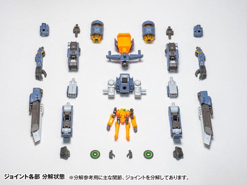 "RB-05 CARBE ""棘蟹"" (ユニバーサルカラーVer) アクションフィギュアFIGURE-056638_08"