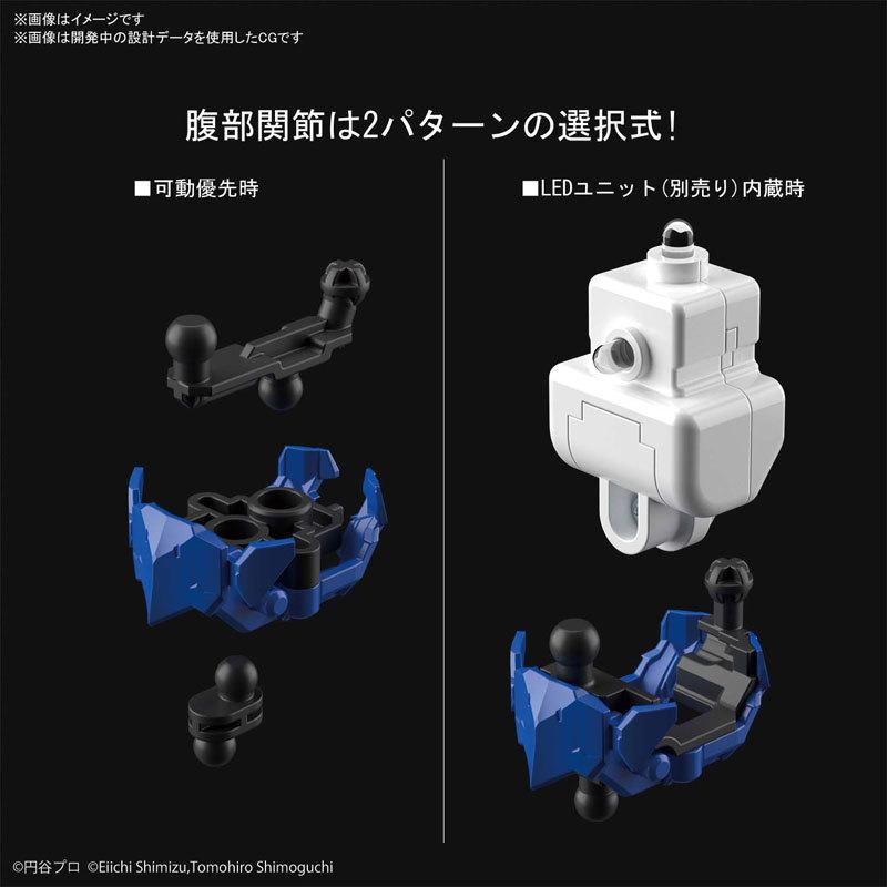 Figure-rise Standard ULTRAMAN SUIT ZERO -ACTION- プラモデルFIGURE-056330_04