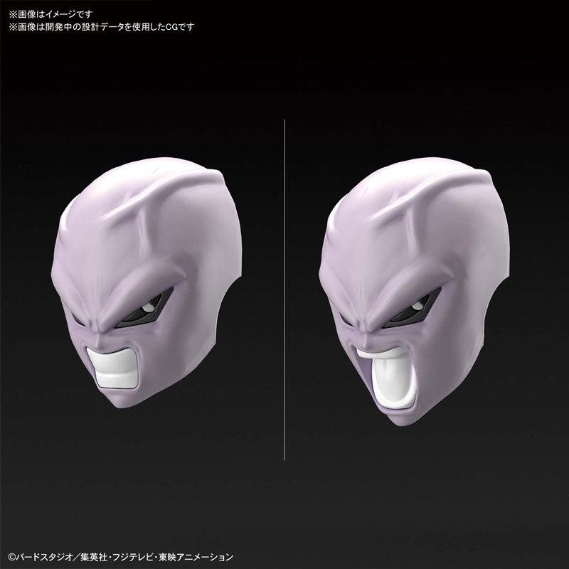 Figure-rise Standard ジレン プラモデルFIGURE-056329_03