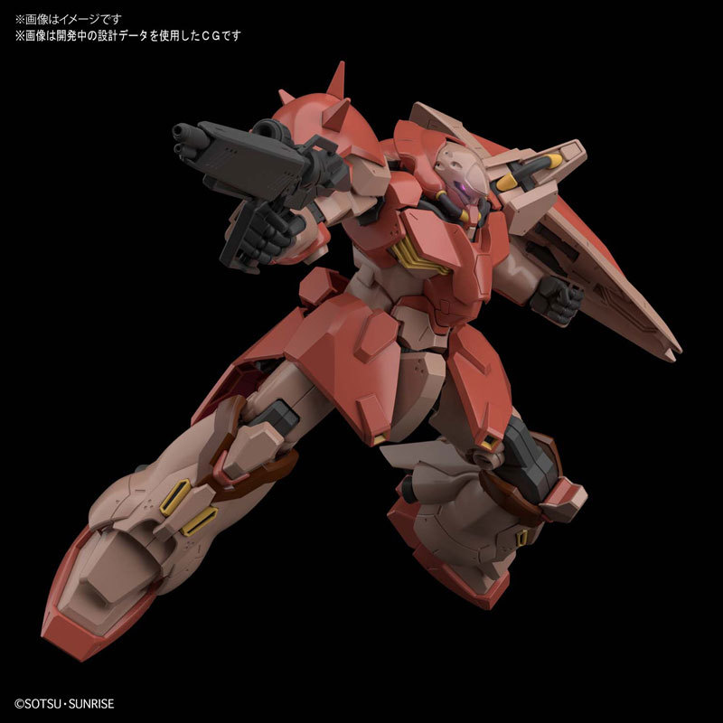 HGUC 1144 メッサー プラモデルTOY-GDM-4723_01