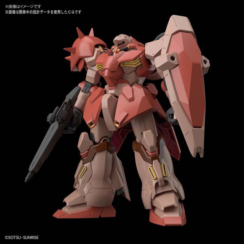 HGUC 1144 メッサー プラモデルTOY-GDM-4723_02