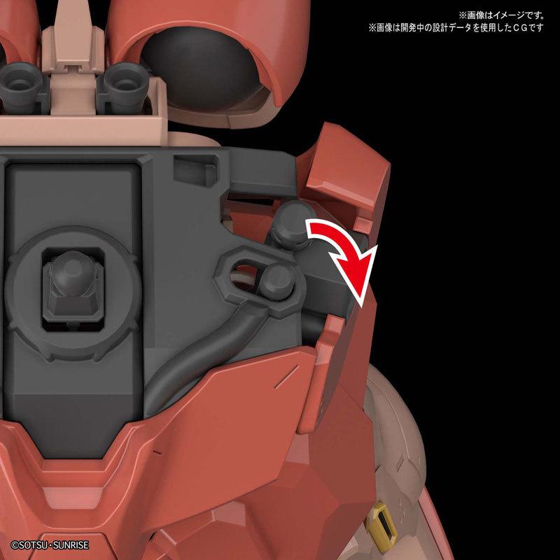 HGUC 1144 メッサー プラモデルTOY-GDM-4723_04