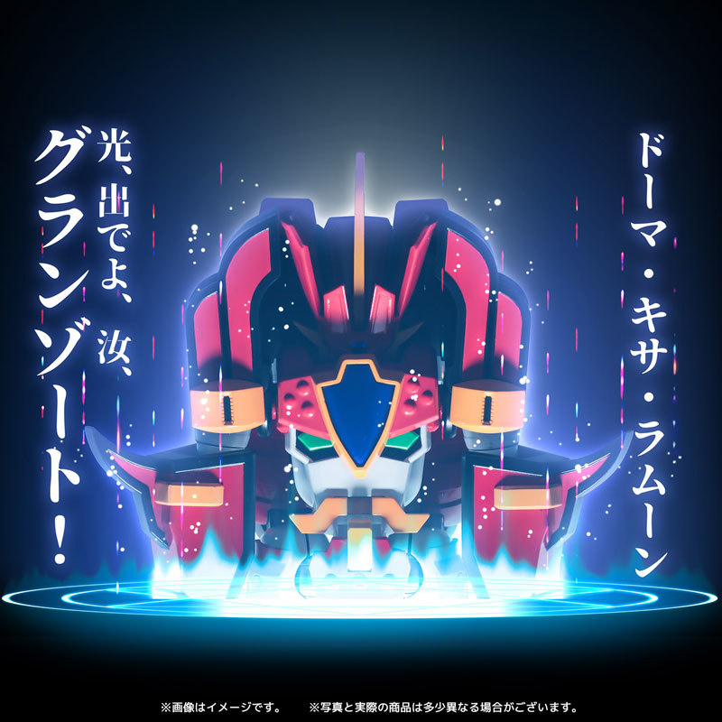 METAMOR-FORCE 魔動王グランゾート グランゾートFIGURE-052550_02